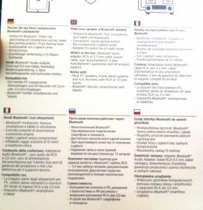 traducción productos